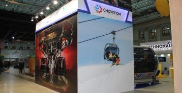 С 14 по 16 октября 2016 года в Москве прошла Международная выставка-форум «Ski Build Expo»
