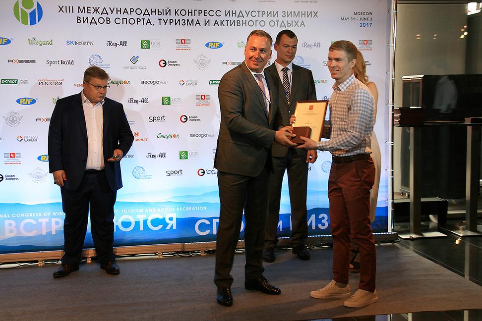 ГК «СНОУПРОМ» была награждена за вклад в подготовку и проведение XXII Олимпийских зимних игр и XI Паралимпийских зимних игр 2014 года в г. Сочи