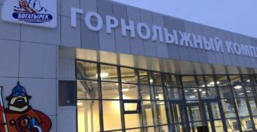 The opening of Bogatyrek ski complex took place in Kamensk-Uralsky
