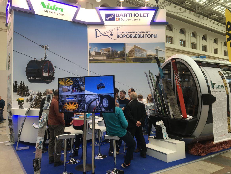 С 20 по 22 октября 2017 года в Москве прошла Международная выставка-форум горнолыжного инжиниринга — «Ski Build Expo»