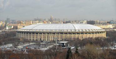 26 ноября состоялось торжественное открытие первой городской канатной дороги в г. Москва